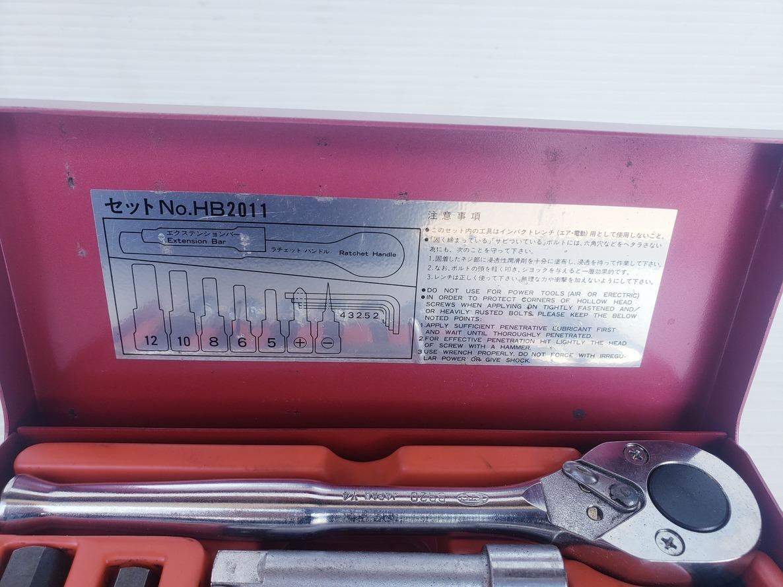 ☆中古 ヘキサゴンレンチセット KTC HB2011 差込角9.5mm 自動車整備☆_画像3