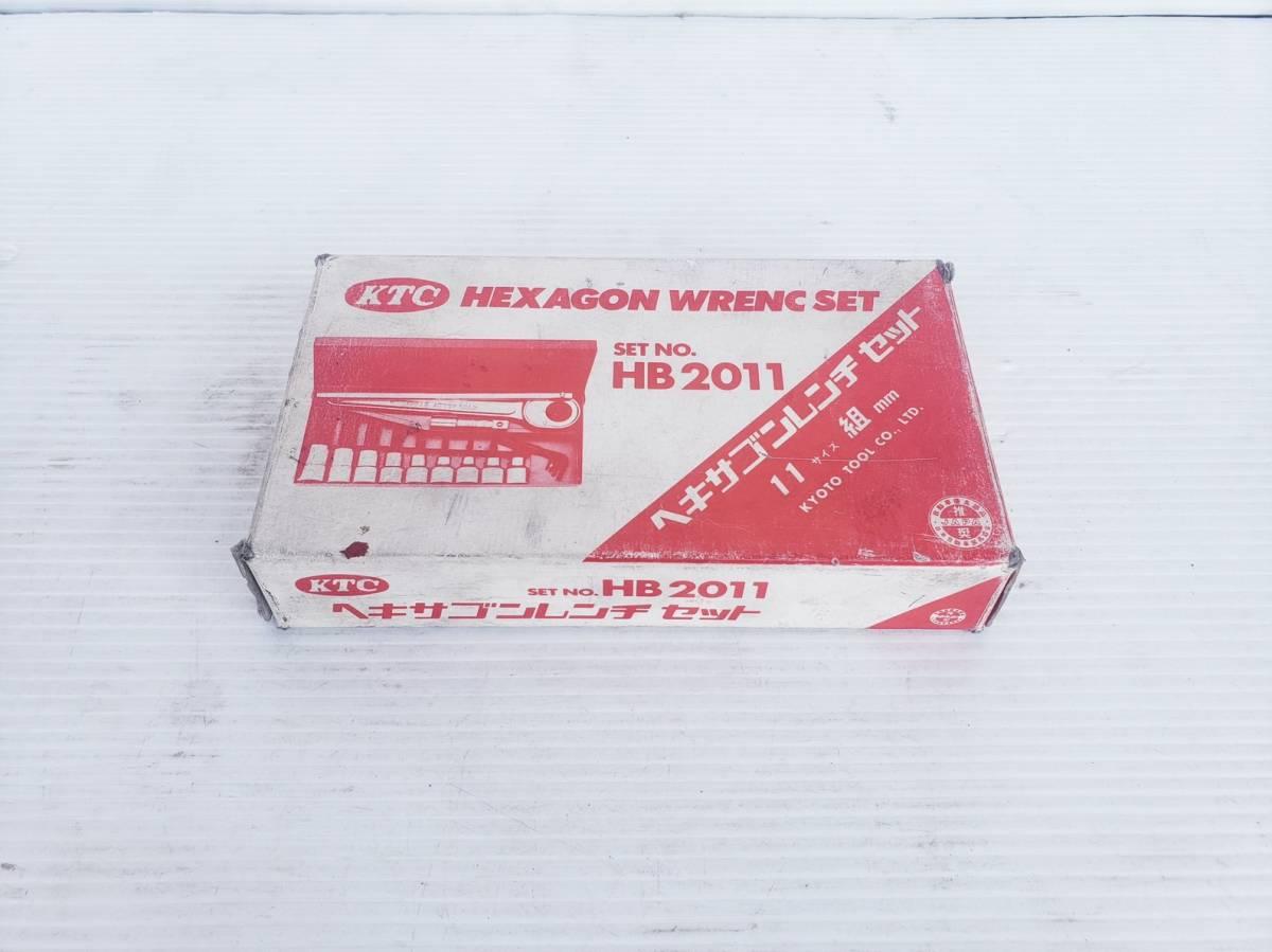 ☆中古 ヘキサゴンレンチセット KTC HB2011 差込角9.5mm 自動車整備☆_画像5