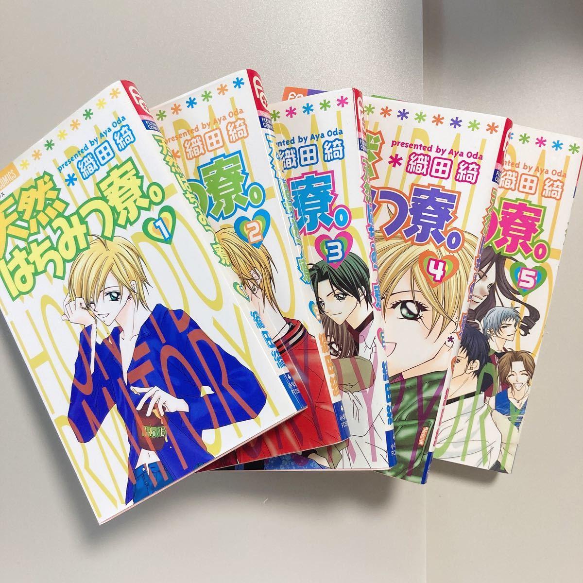 小学館 フラワーコミックス fc Sho-Comi 18冊 セット