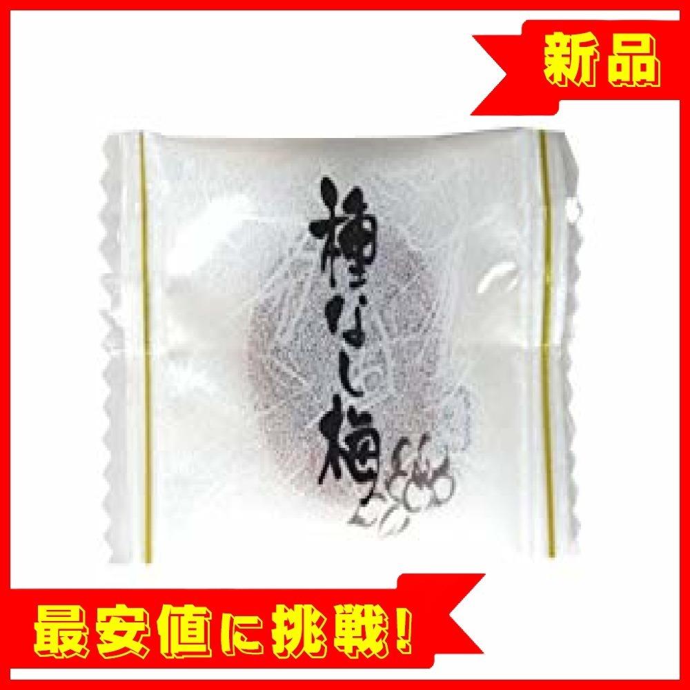 【残暑】】まろやか干し梅小袋入り160g(種なし梅) 5袋セット_画像3