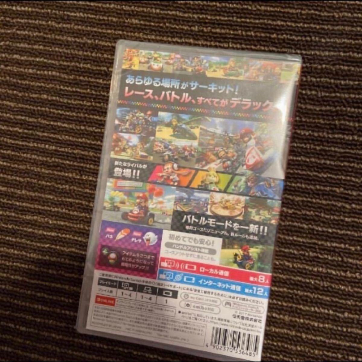 新品未使用【Switch】 マリオカート8 デラックス マリオカートスイッチ 任天堂スイッチ