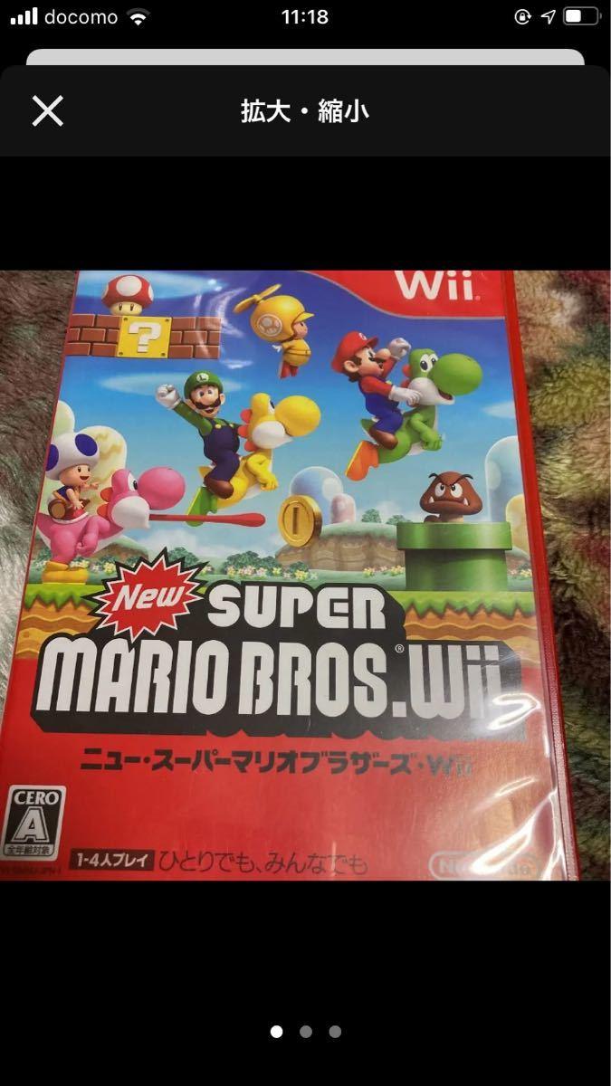 ニュースーパーマリオブラザーズ  Wii