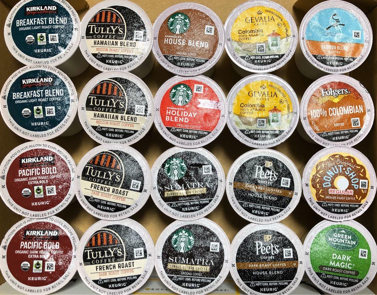 キューリグ k cup コーヒー 詰め合わせ 13種類 20個