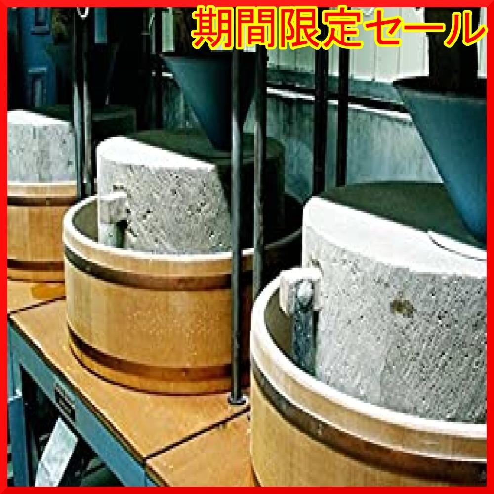 へぎそば 布乃利小嶋屋そば 200g×5袋 つゆ付_画像3