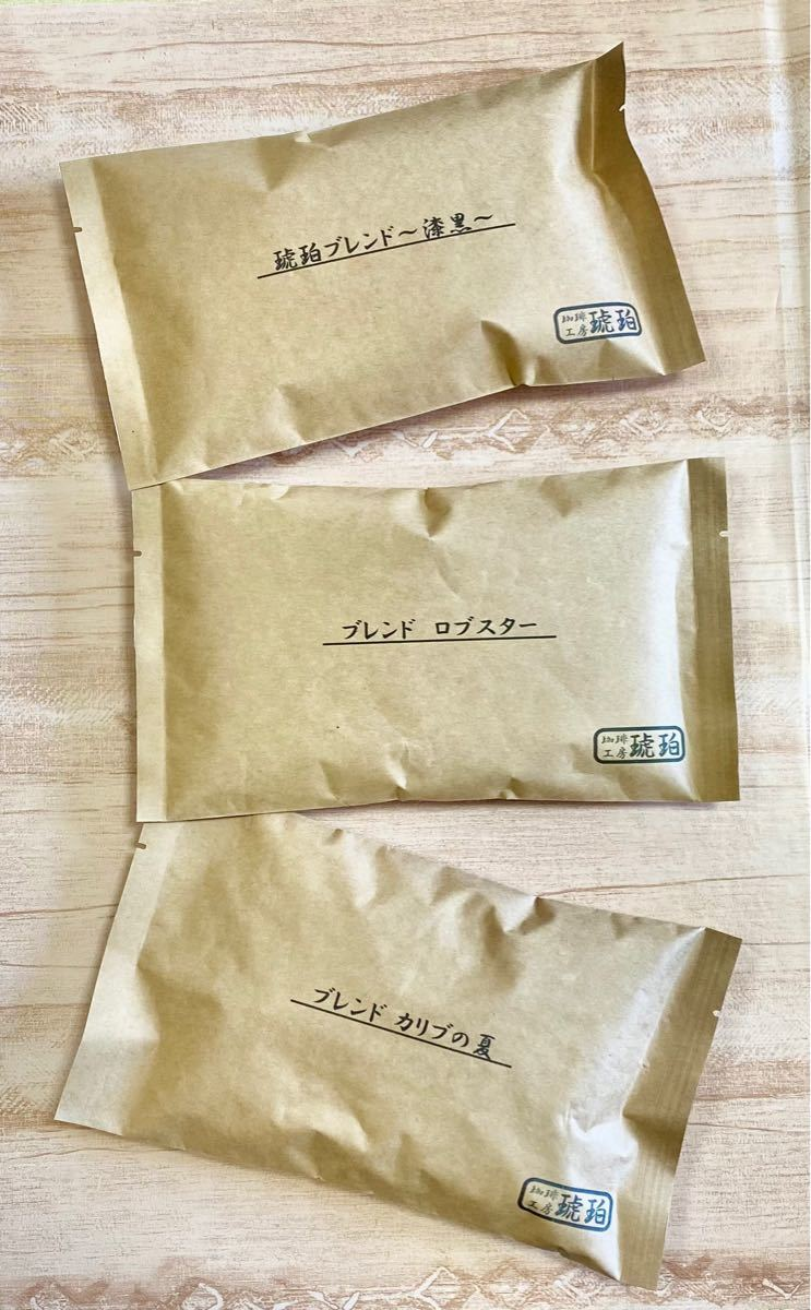 夏限定ブレンドセットA 自家焙煎コーヒー豆3種(100g×3個)