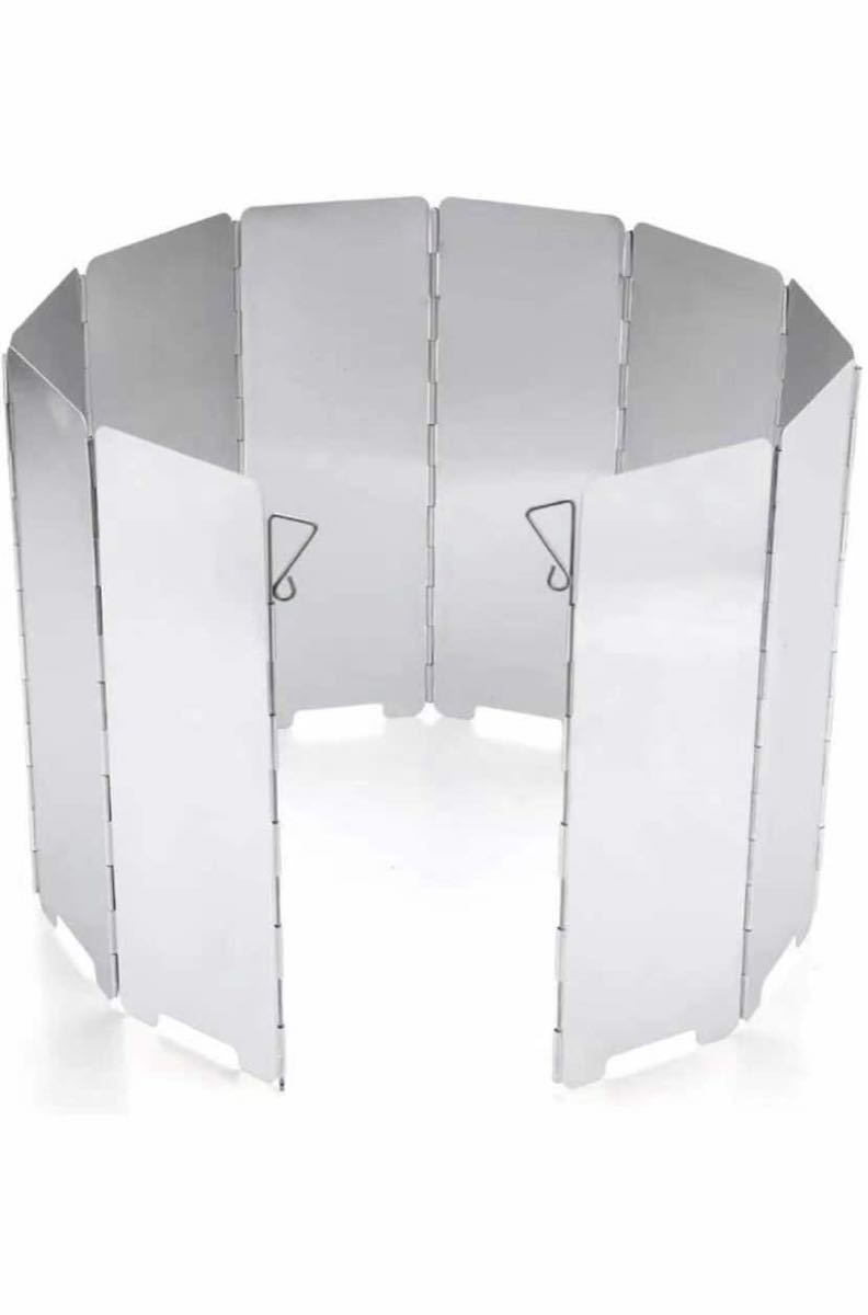 Sutekus 風除板 ウインドスクリーン 折り畳み式 防風板 アルミ製 10枚 延長版 軽量 収納袋 付き山登り
