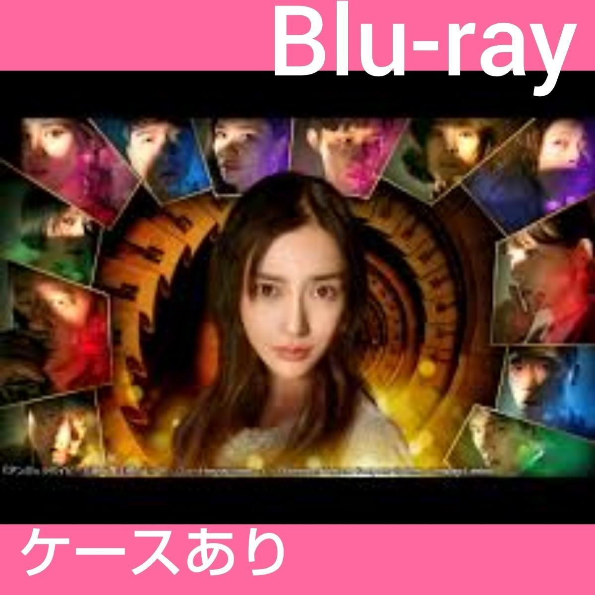 中国ドラマ 摩天楼のモンタージュ 全話 Blu-ray