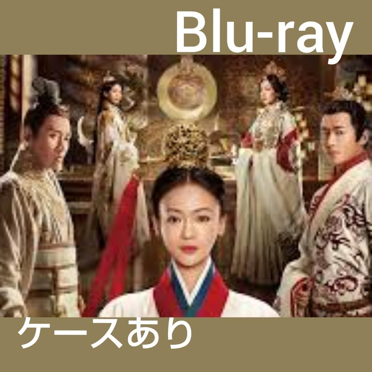 中国ドラマ コウラン伝 全話 Blu-ray