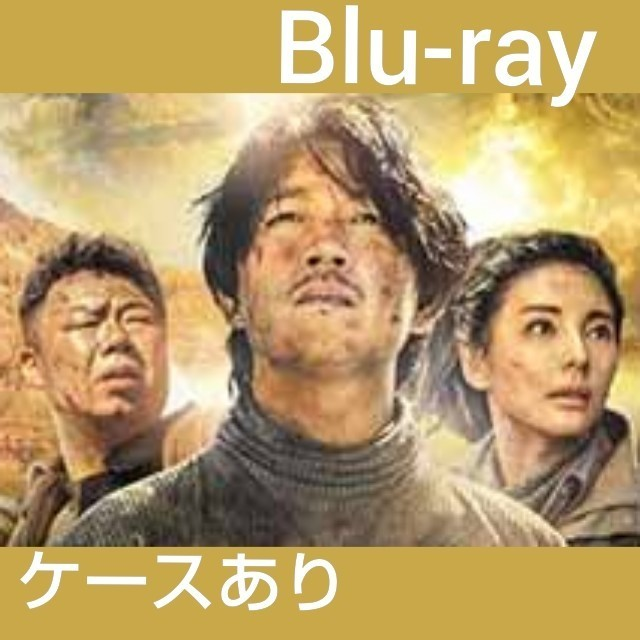 中国ドラマ 鬼吹灯 ~魔宮に眠る神々の秘宝~ 全話 Blu-ray