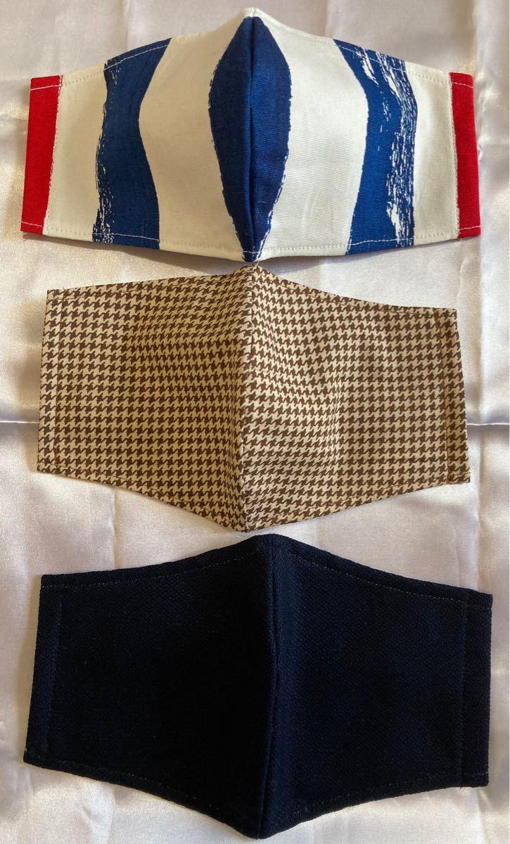 インナー 立体インナー ハンドメイド 手作り セット 男 女 男性 女性
