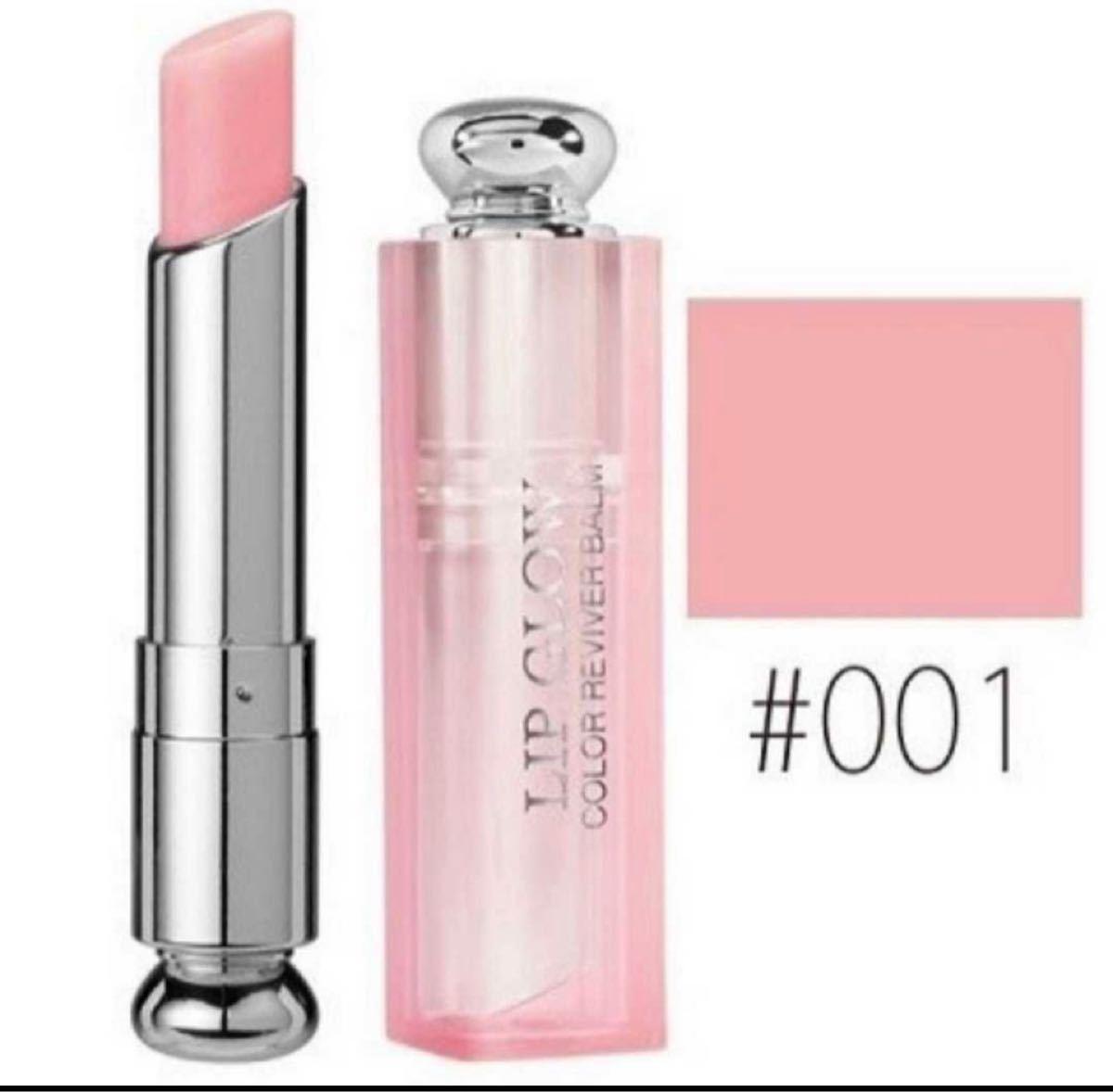 ディオールアディクトリップグロウ001 ピンク