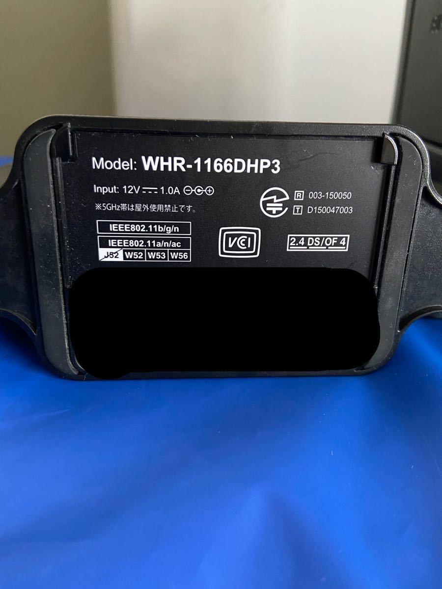 値下げ WiFiエリア拡大 無線LANルーター親機+中継機セット BUFFALO  WHR-1166DHP3 WEX-G300