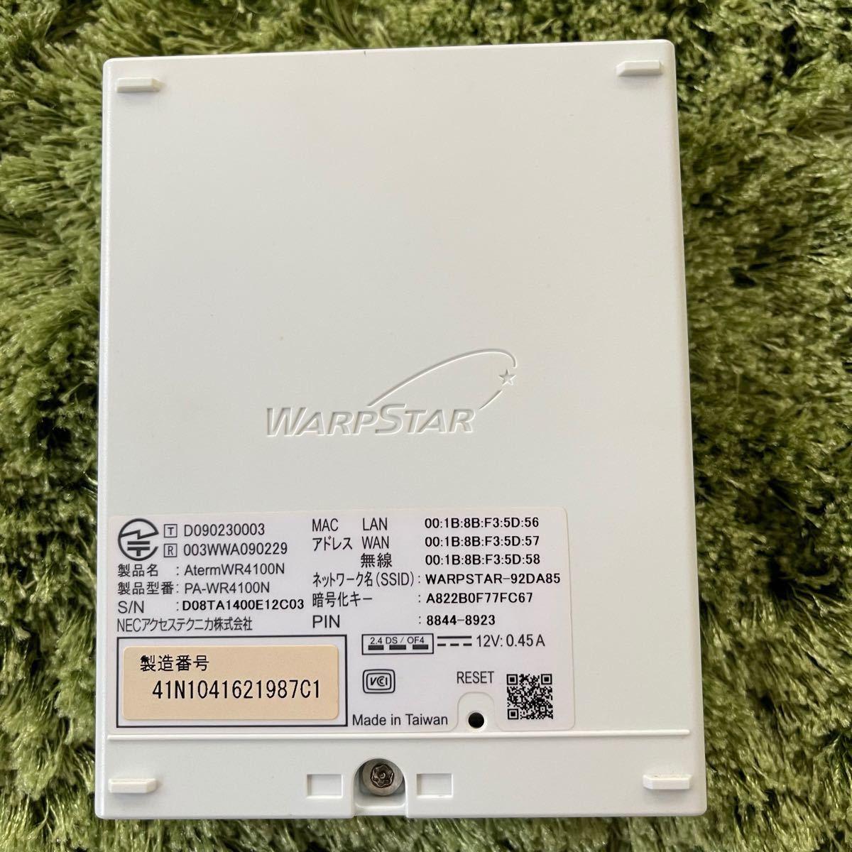 NEC 無線 LANルーター Wifiルーター WR4100N 無線LAN Wi-Fi Aterm
