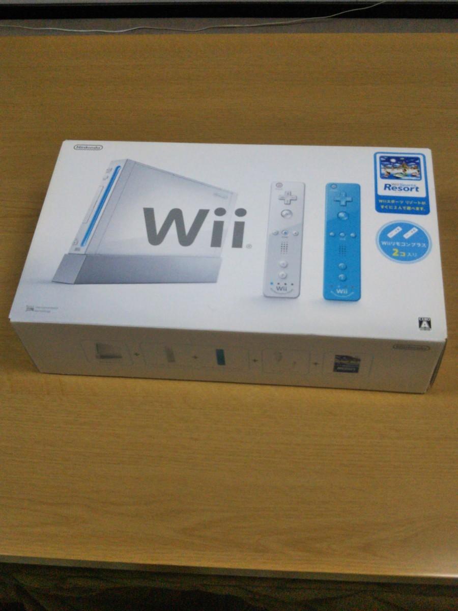 任天堂Wii Wiiスポーツリゾート 同梱版