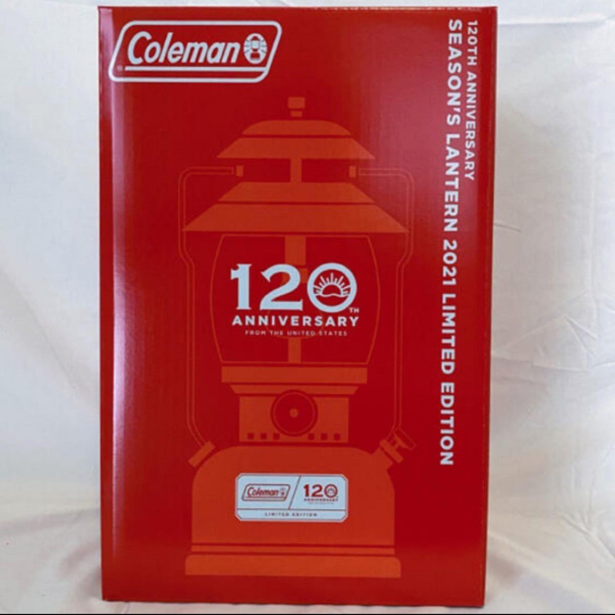 Coleman ランタン 120thアニバーサリー シーズンズランタン 新品