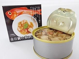 金目鯛の煮こごり風×3個セット キンメダイを煮こごり風に仕上げた缶詰です。きんめだいのお茶漬けにも最適【メール便対応】_画像4