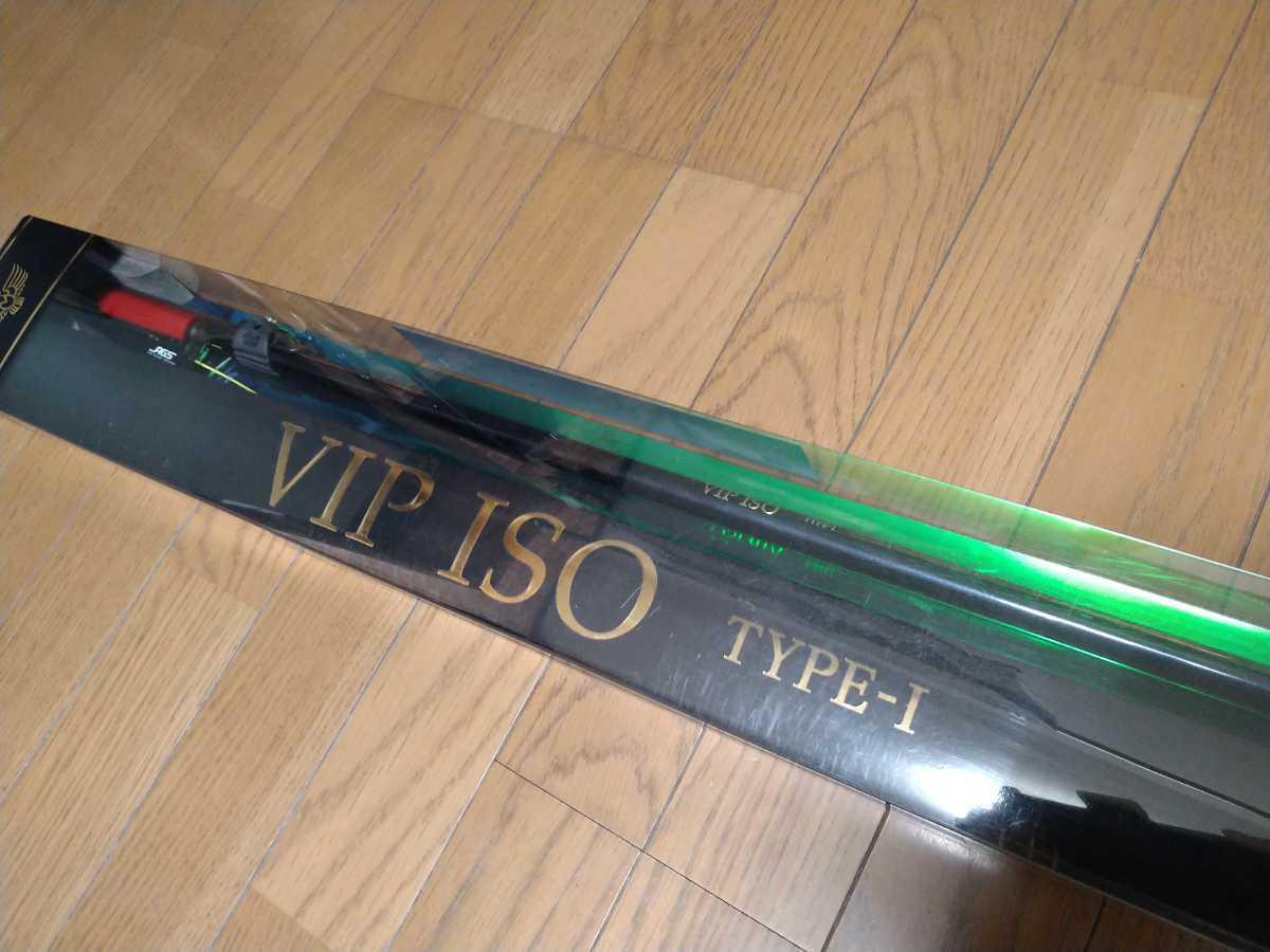 DAIWA ダイワ 磯竿 VIP ISO TYPE 1    磯ロッド マルキュー キザクラ ヤイバ