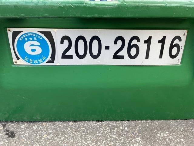 「卍SALE!RYOBI【リョービ】エースボート 型式:GEB-30 希少なグリーンカラー ※店頭引き渡し限定※(札幌市清田区)卍925」の画像3