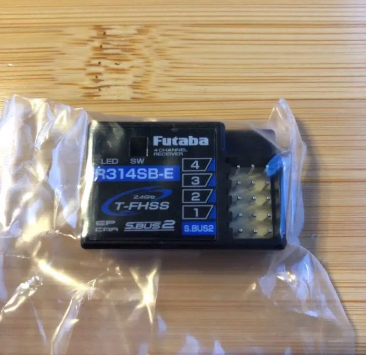 新品 フタバ R314SB-E アンテナレス受信機 7PX 4PMなど