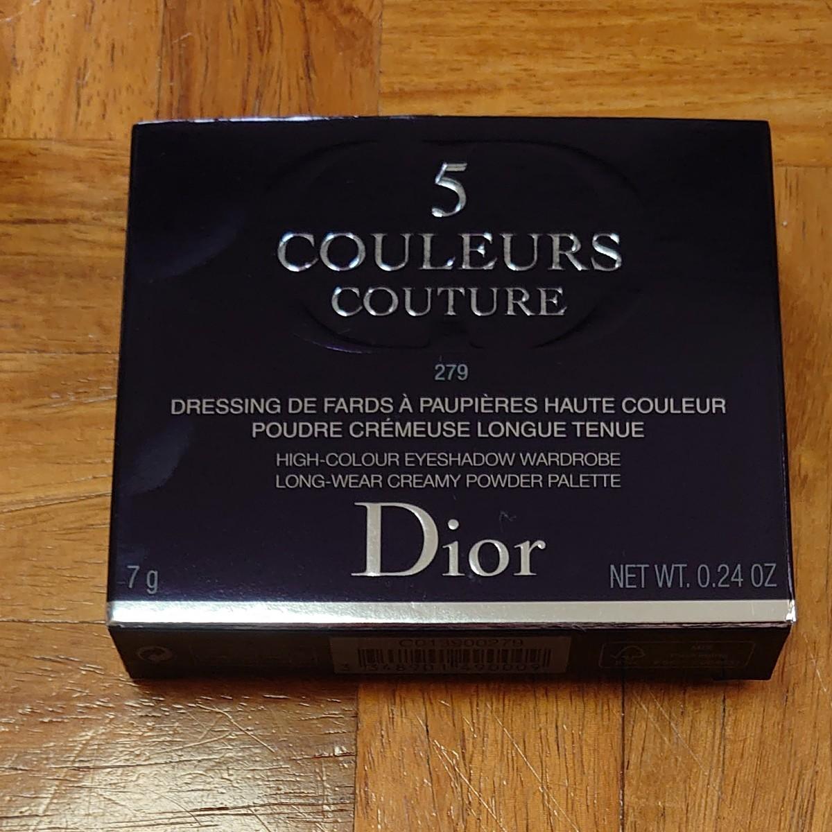 サンククルールクチュール ディオール アイシャドウ  Dior デニム