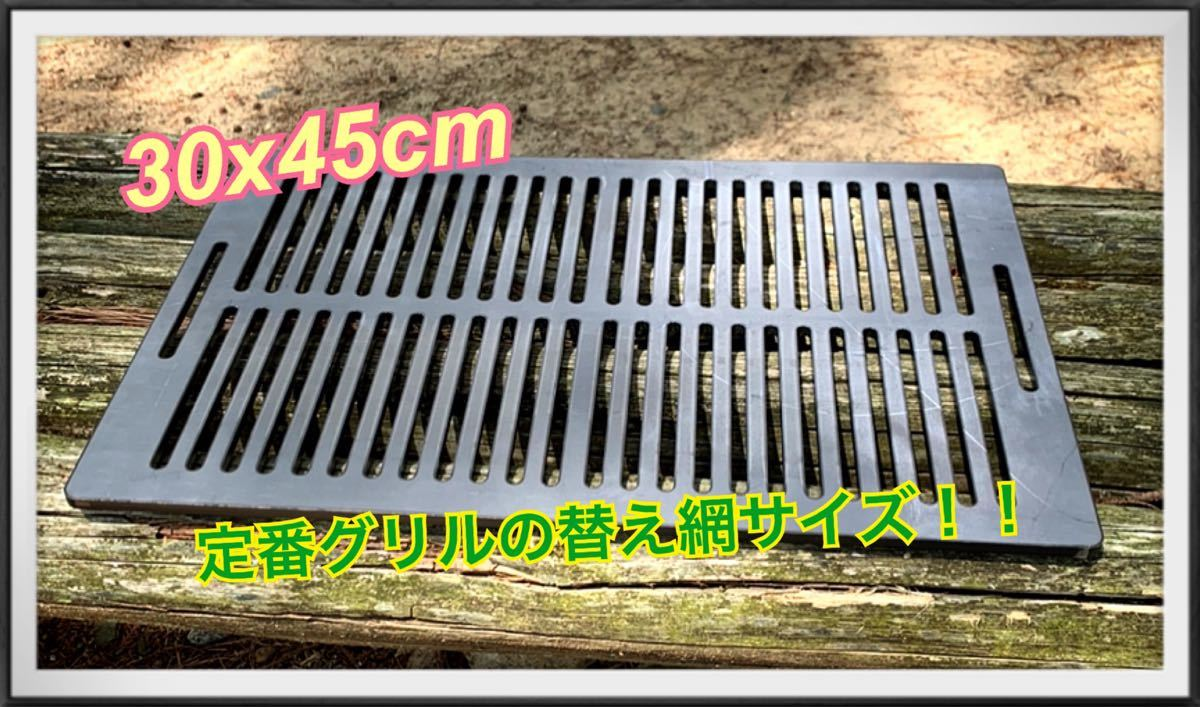 コールマン 定番 網サイズ 鉄板 キャンプ アウトドア バーベキュー BBQ 山飯 焼肉 ソロキャン ゆるキャン ファミキャン