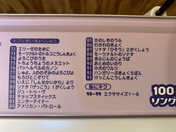 CASIO カシオ■光ナビゲーションキーボード LUCE LK-103■ルーチェ■電子ピアノ■鍵盤楽器■Η_画像8
