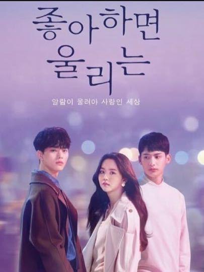 韓国ドラマ 恋するアプリ DVD全話