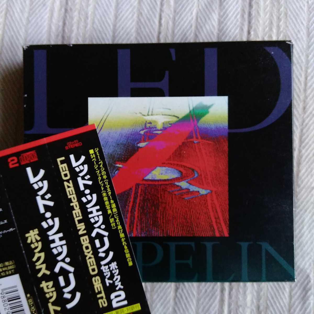 レッド・ツェッペリン ボックスセット2 LED ZEPPELIN