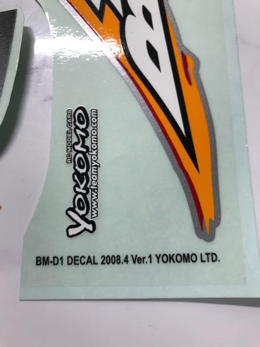 ヨコモ yokomo ステッカ B-MAX4  ラジコン HOBBYWING