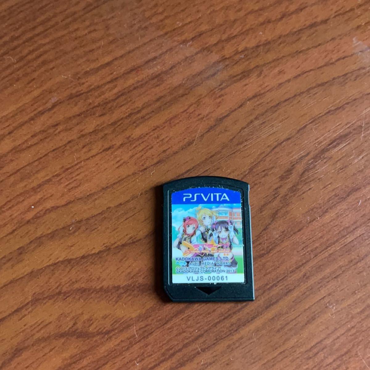 PS Vita ソフト