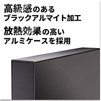USB3.2 Gen.1接続 玄人志向 HDD/SSDケース 3.5型対応 USB3.2 Gen1接続 本格的なバックアップソフ_画像3