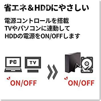 USB3.2 Gen.1接続 玄人志向 HDD/SSDケース 3.5型対応 USB3.2 Gen1接続 本格的なバックアップソフ_画像5