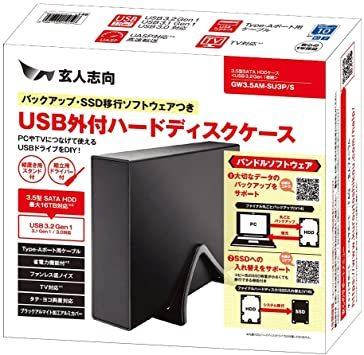 USB3.2 Gen.1接続 玄人志向 HDD/SSDケース 3.5型対応 USB3.2 Gen1接続 本格的なバックアップソフ_画像1