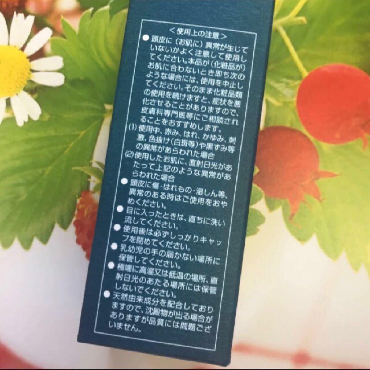 ニューモ 薬用育毛剤☆新品☆