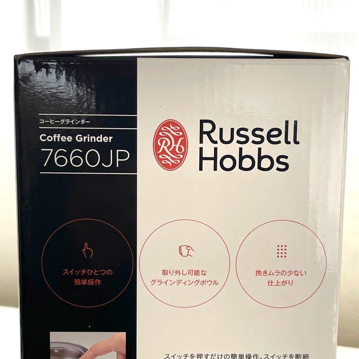 ラッセルホブス コーヒーグラインダー 7660JP