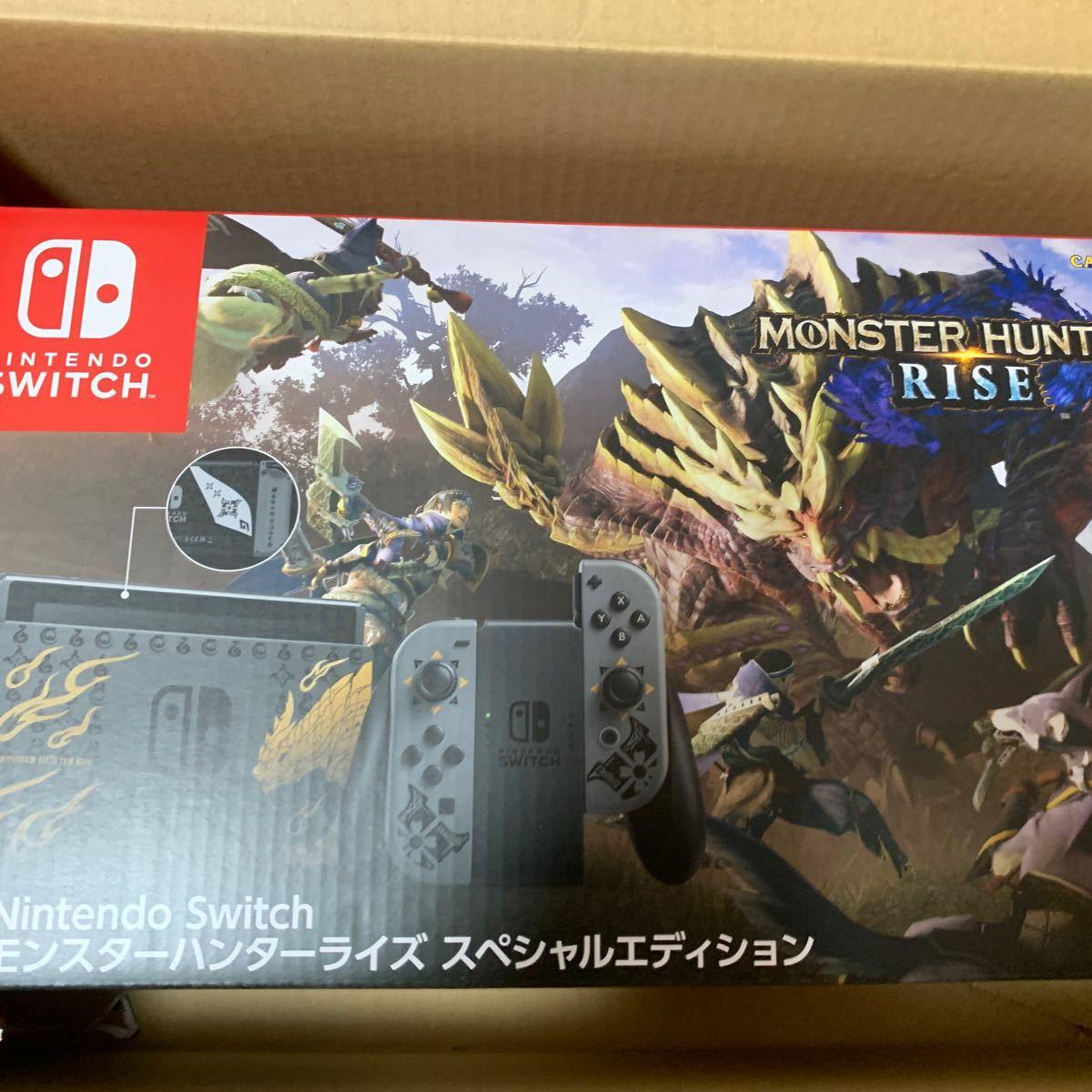 Nintendo Switchモンスターハンターライズ スペシャルエディション ニンテンドースイッチ 任天堂