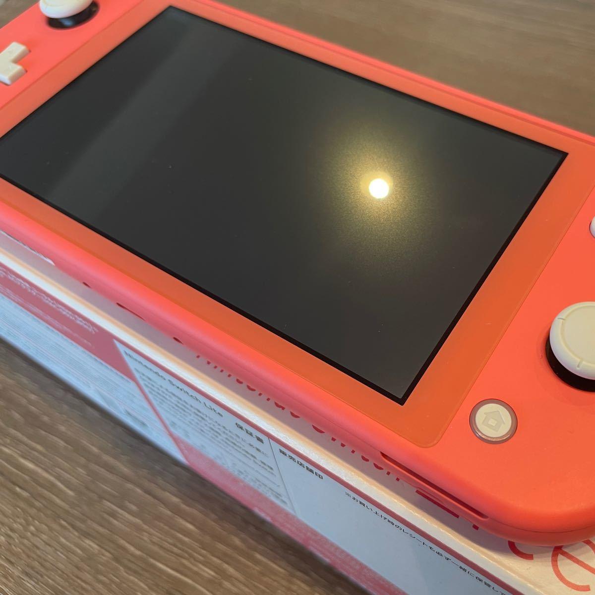 Nintendo Switch Lite コーラル ニンテンドー スイッチライト 本体