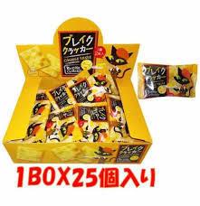 1円~スタート マイナット ブレイククラッカー25個入り×2♪_画像1