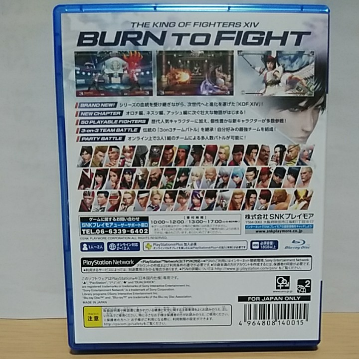 【PS4】 THE KING OF FIGHTERS XIV [通常版] ザ・キングオブファイターズ 14
