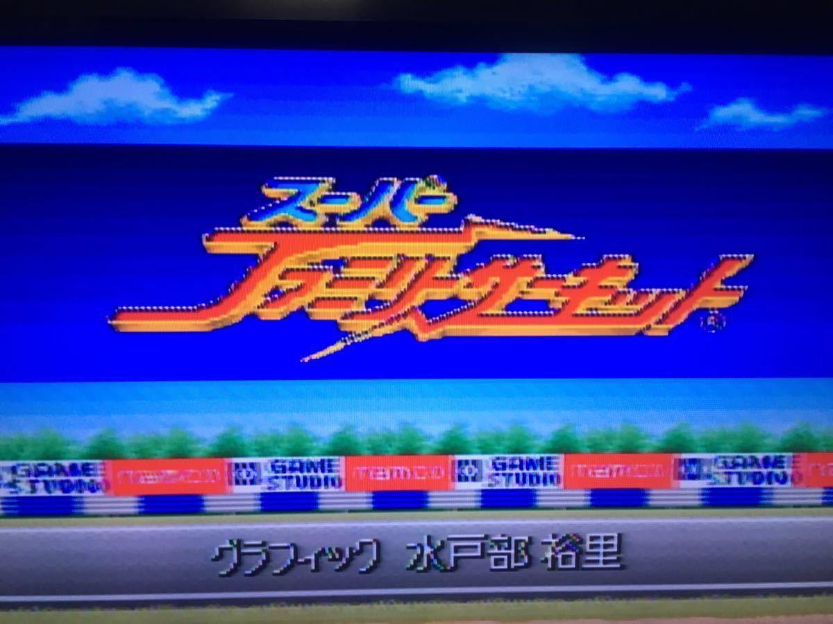 スーパーファミコン本体、ソフト6本
