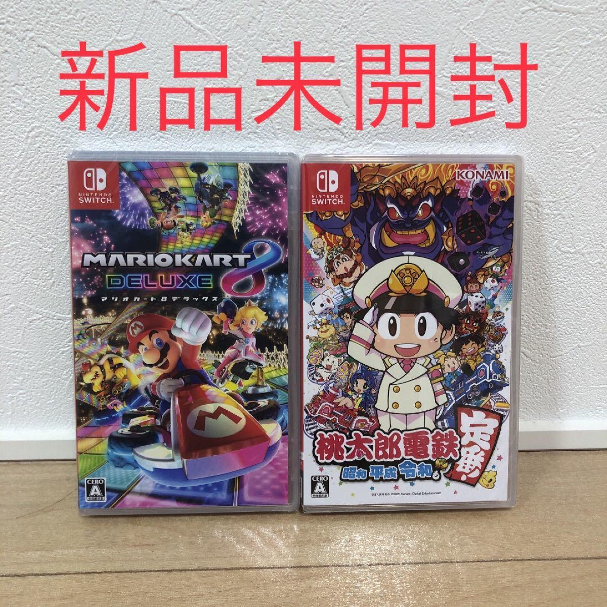 マリオカート8デラックス 桃太郎電鉄 Nintendo Switch ニンテンドースイッチ 桃鉄 ソフト