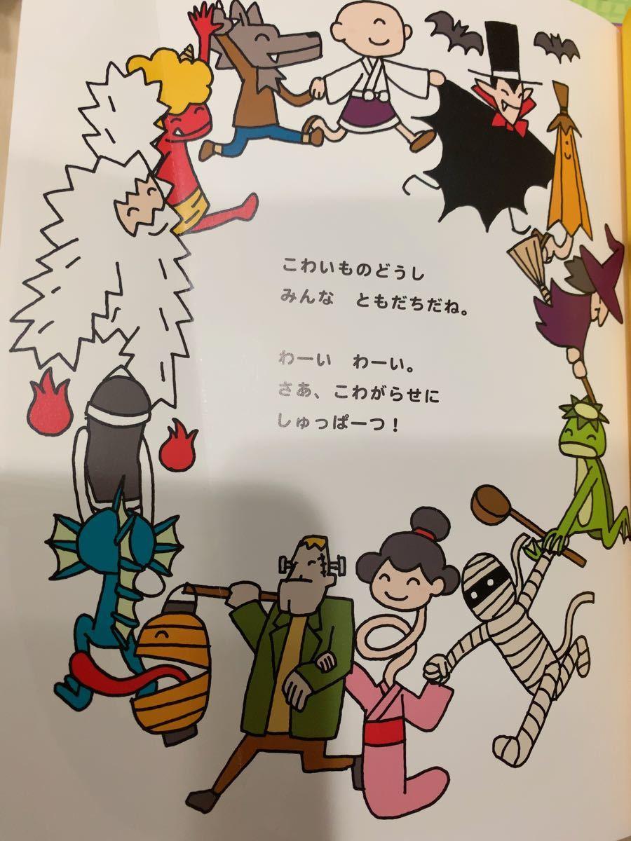ともだち どれだ? 新井洋行 絵本