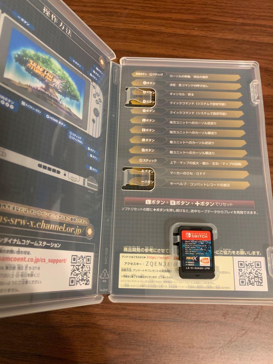 スーパーロボット大戦X Nintendo Switch