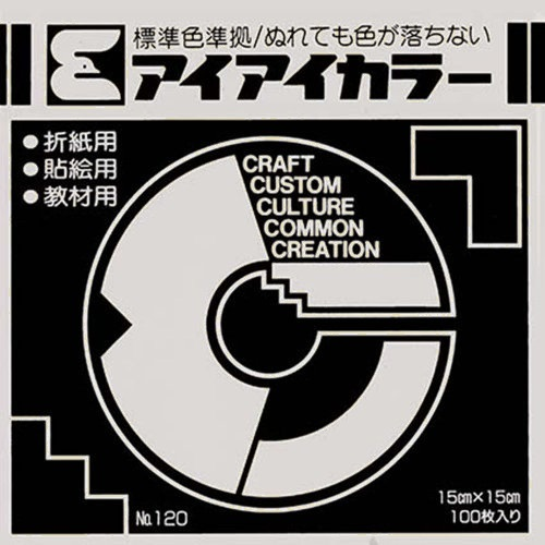 セール 新品 単色おりがみ エヒメ紙工 V-K2 15cm角 100枚 AI-TAN48 くろ_画像1