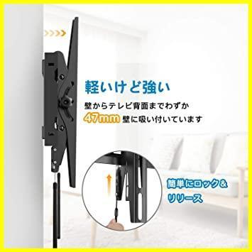 【即決 早い者勝ち】ブラック PERLESMITH テレビ壁掛け金具 37~70インチ 液晶テレビ対応 耐荷重60kg 左右移動式 角度調節可能 V_画像3