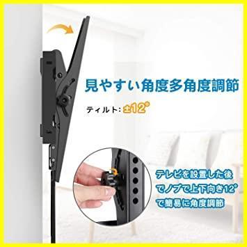 【即決 早い者勝ち】ブラック PERLESMITH テレビ壁掛け金具 37~70インチ 液晶テレビ対応 耐荷重60kg 左右移動式 角度調節可能 V_画像4