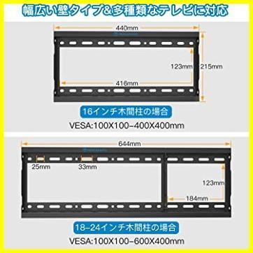 【即決 早い者勝ち】ブラック PERLESMITH テレビ壁掛け金具 37~70インチ 液晶テレビ対応 耐荷重60kg 左右移動式 角度調節可能 V_画像5