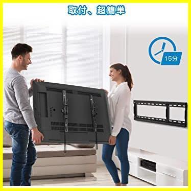 【即決 早い者勝ち】ブラック PERLESMITH テレビ壁掛け金具 37~70インチ 液晶テレビ対応 耐荷重60kg 左右移動式 角度調節可能 V_画像7