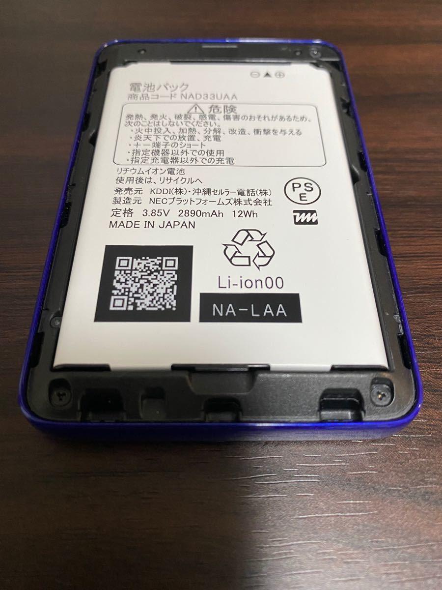 UQ WiMAX Speed Wi-Fi NEXT WX03 NEC製  WiMAX2