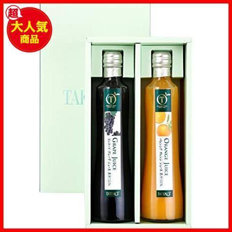 【即決大特価】 (バレンシアオレンジ・コンコードグレープ) 果汁100%フルーツジュース ジュースギフト2JEA [ 新宿高野_画像1
